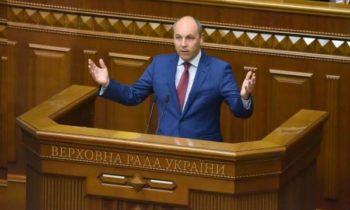 Спикер Рады Парубий подписал закон об украинском языке