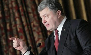Порошенко, выступая в Брюсселе, дал совет Зеленскому
