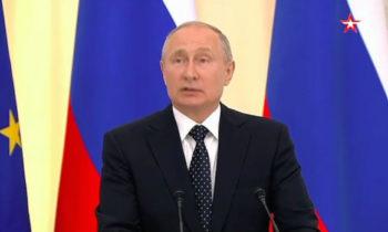 Путин назвал чиновников «средством особой опасности»