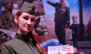 Путин сделал статусный подарок россиянам ко Дню Победы