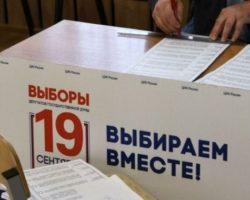 Сколько мандатов будет у «Единой России» в новой Госдуме: распределение мест между партиями, результаты выборов в Госдуму 2021