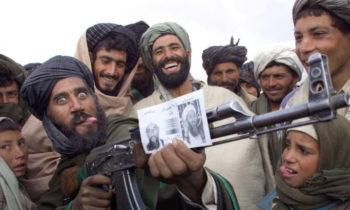 Талибы устроили показательные казни на главной площади в афганском городе